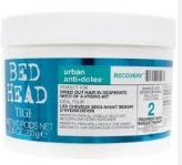 TIGI -> Masque traitement Urban Antidotes n°2 Recovery (Bed Head) (200ml)
